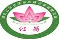 潍坊红荷环保水处理设备有限公司