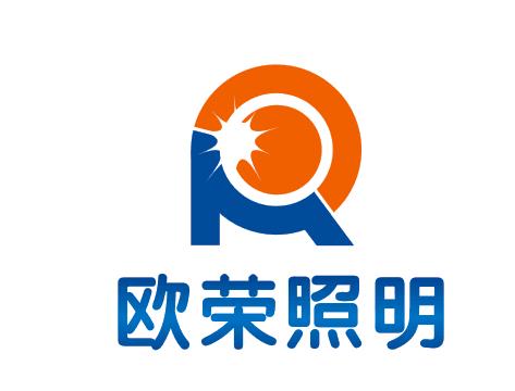 浙江欧荣照明科技有限公司
