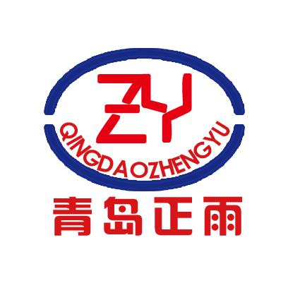青島正雨食品機械制造有限公司
