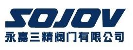 永嘉县三精阀门有限公司
