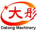 济南大彤机械设备有限公司