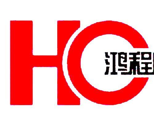 logo 标识 标志 设计 图标 500_370