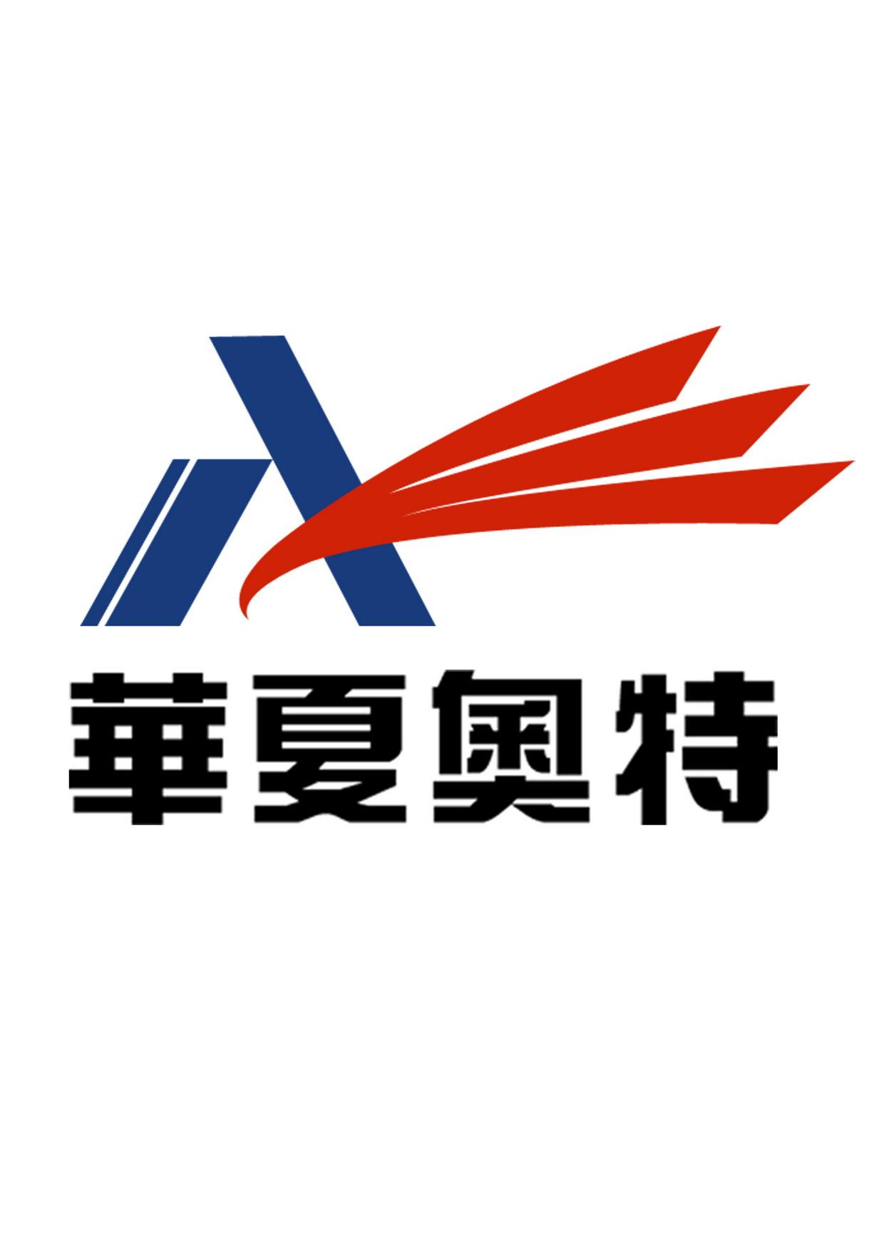 郑州奥特包装万博manbetx苹果app万博手机注册登录