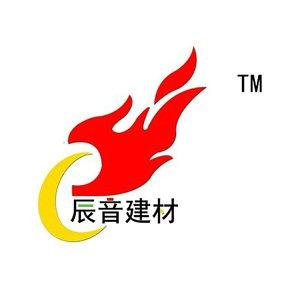 南昌辰音建材有限公司