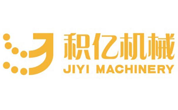 上海积亿机械有限公司