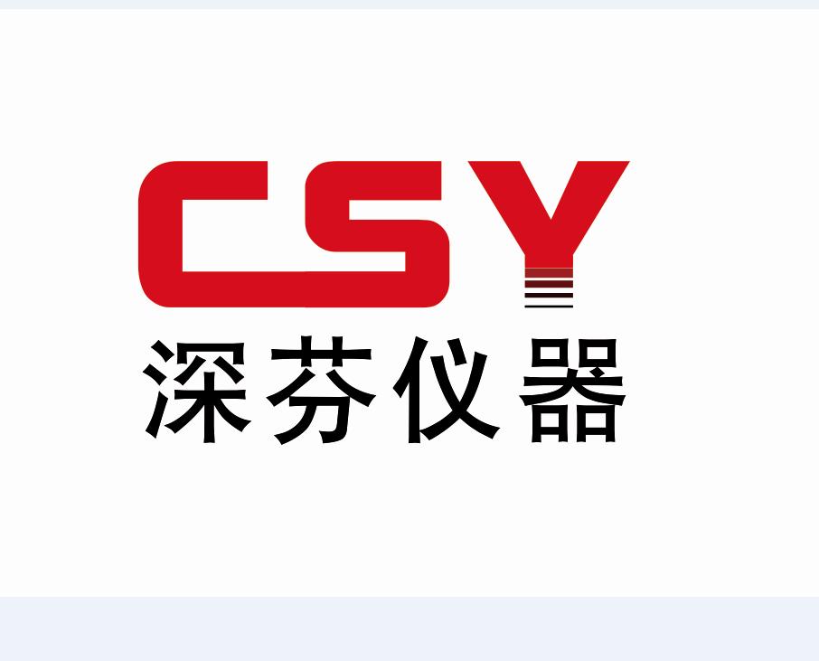 深圳市芬析儀器制造有限公司