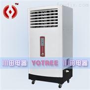 YC-03M-川田加湿机 净化加湿器 湿膜净化加湿器 档案室加湿机 空气加湿机