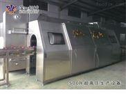 溫州濱一超高壓殺菌設備,HPP