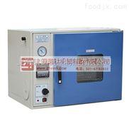 真空干燥箱售后周到_DZF-6210真空烘箱长期批发