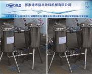 果汁饮料过滤设备/双联过滤器