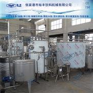 UHT饮料杀菌机/UHT饮料杀菌设备/UHT灭菌机