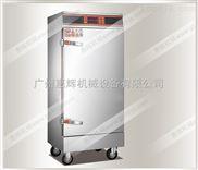 标准型蒸饭柜