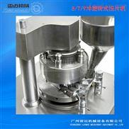 大型高产量旋转式中药压片机