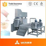 升降式真空乳化罐/锅 不锈钢/食品真空乳化机 厂家定制生产