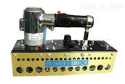 ZS-100 手提塑料封口機