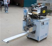 包合式260型饺子机-包合式饺子机,小型包合式饺子成型机,湖南包合式饺子机器