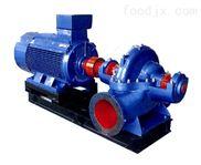 上海长征SH单级双吸水平中开离心泵 CZS单级双吸离心泵