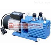 2XZ-0.25真空泵安全放心_抽真空真空泵单价