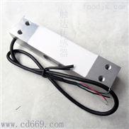 平行梁称重测力力敏传感器CHPX1铝合金