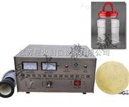 大口径铝箔膜封口机