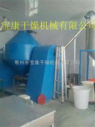 SZG-500摇管干燥机