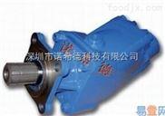 Bezares液压泵