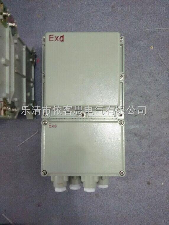 BBK防爆安全变压器/防爆行灯变压器