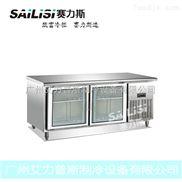 賽力斯1.8米玻璃門廚房工作臺 陳列柜 食品保鮮冷柜