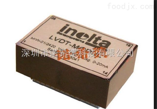 包装 包装设计 设计 箱子 640_443