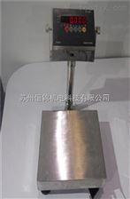 LP7611300*400台面150kg电子台秤,LP7611电子台秤,无锡/常州现货供应300kg电子秤