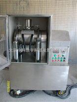 ZKY-6L超低温振动式超微粉碎机