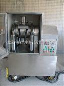 ZKY-6L超低溫振動式超微粉碎機