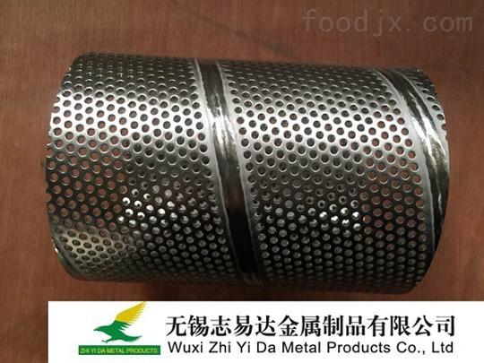 无锡志易达金属制品有限公司主要生产不锈钢冲孔管 过滤管 过滤筒 过滤器 消音管 网孔管 材质:碳钢板,201不锈钢板,304不锈钢板,316不锈钢板,409不锈钢板,2250不锈钢板 规格:直径范围:外径19-180mm。 焊管壁厚为:0.6-3.5mm。 焊管长度为:10-6000mm 管壁孔型:圆孔,方孔 孔径:按照客户要求生产 因材质、规格、后处理等不同,所以价格不一样。电议。