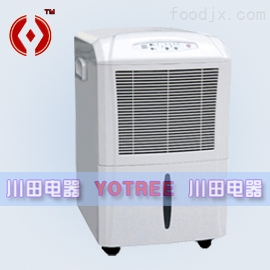 YC-58E-川田品牌除湿机 干洗店除潮机抽湿机 洗衣房除湿器抽湿器