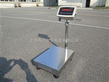 TCS荆州150kg电子秤,落地式电子台秤,荆州电子秤厂