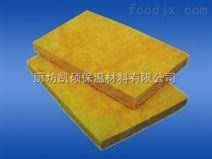 岩棉保温板厂家规模