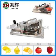 多功能手动水果切片机