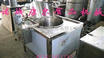 辣椒油生产加工设备熬辣椒油锅康尔机械厂家直销