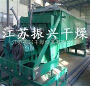 JYG-油田污泥干化設備