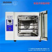 广州电热家用烤箱哪个牌子好?