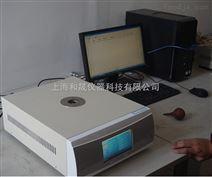 玻璃化轉變溫度測定儀