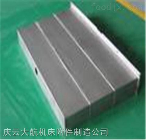 立式加工中心钢板防护罩价格
