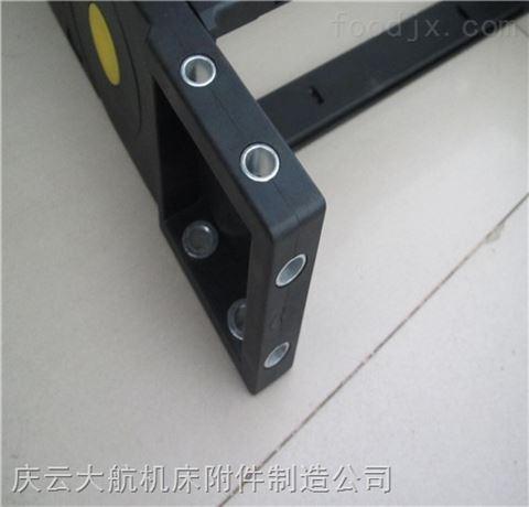 框架式工程塑料穿线拖链