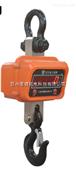 無錫/吳江/昆山/常州現貨銷售500kg-15t直視電子吊秤,蘇州銷售并維修電子吊秤