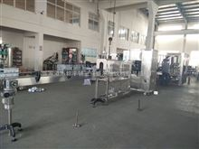 CGF水处理瓶装水生产线