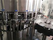 CGF-饮用水三合一灌装机