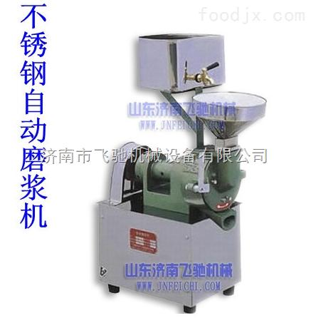 自动磨浆机