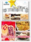 全自动酥饼机价格 酥饼机厂 免费上门调试及教技术