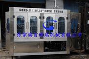 供應3-5L液體灌裝機水灌裝生產線BBR-1586