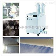 工厂用喷雾型加湿器